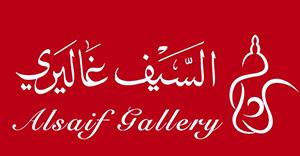 كود خصم السيف غاليري Logo